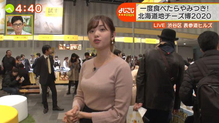 2020年02月13日田中瞳の画像11枚目