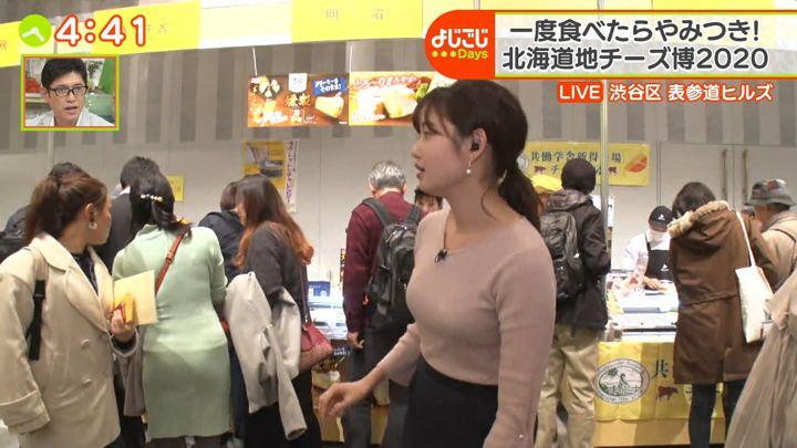 2020年02月13日田中瞳の画像13枚目