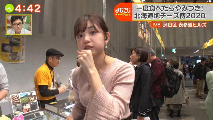 2020年02月13日田中瞳の画像20枚目