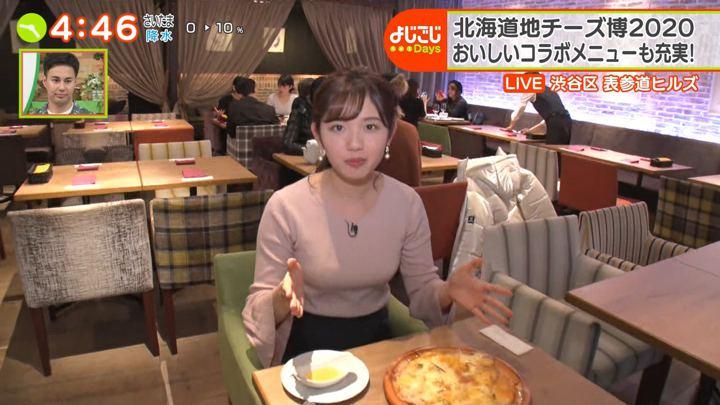 2020年02月13日田中瞳の画像27枚目