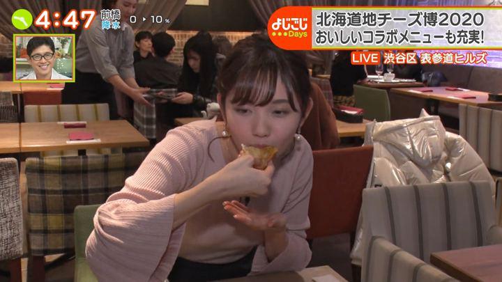 2020年02月13日田中瞳の画像29枚目
