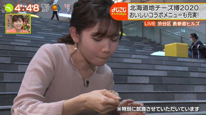 2020年02月13日田中瞳の画像33枚目