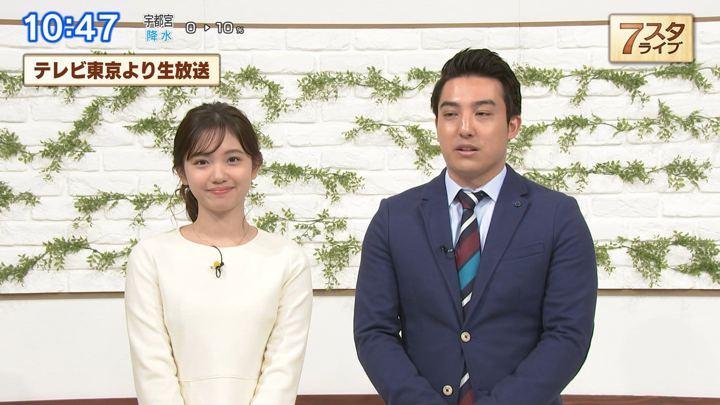 2020年02月14日田中瞳の画像10枚目