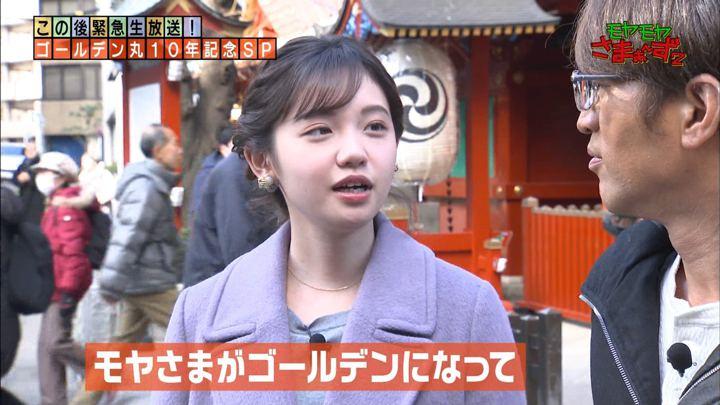 2020年02月16日田中瞳の画像02枚目