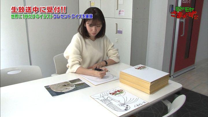 2020年02月16日田中瞳の画像06枚目