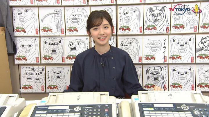 2020年02月16日田中瞳の画像10枚目
