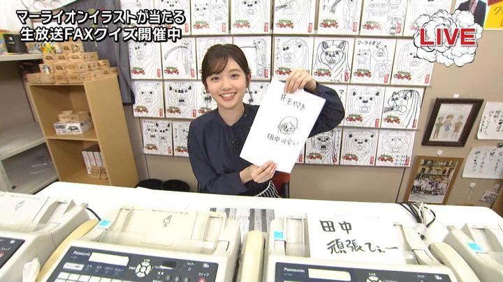 2020年02月16日田中瞳の画像11枚目