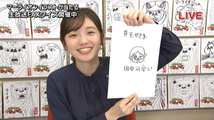 2020年02月16日田中瞳の画像12枚目