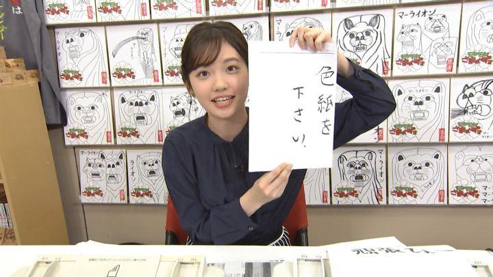 2020年02月16日田中瞳の画像13枚目