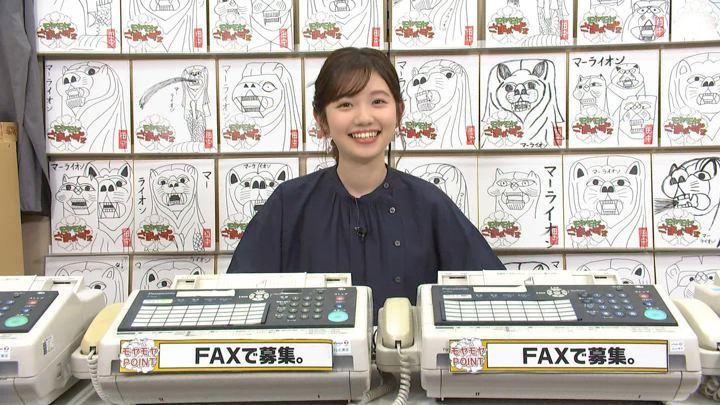 2020年02月16日田中瞳の画像14枚目