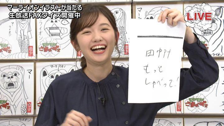 2020年02月16日田中瞳の画像15枚目