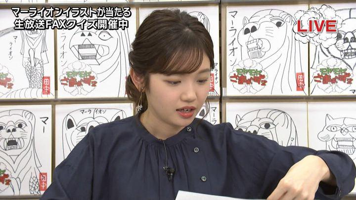 2020年02月16日田中瞳の画像16枚目