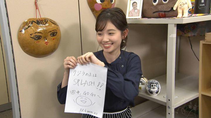 2020年02月16日田中瞳の画像18枚目