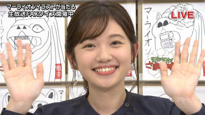 2020年02月16日田中瞳の画像23枚目