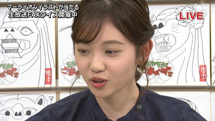 2020年02月16日田中瞳の画像24枚目
