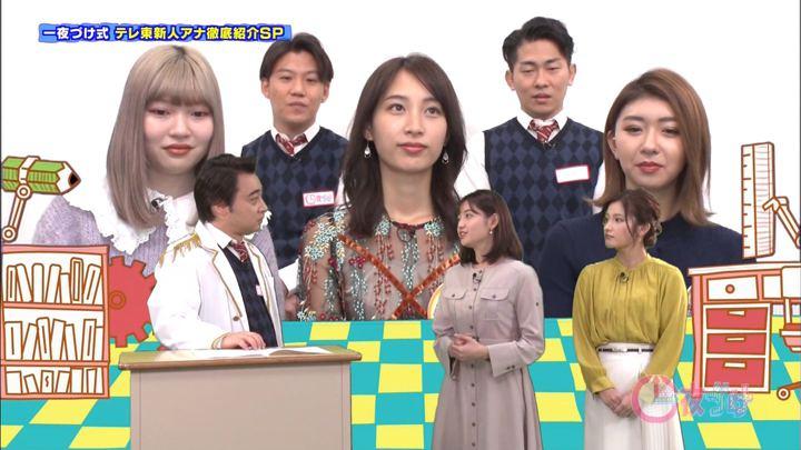 2020年02月17日田中瞳の画像02枚目