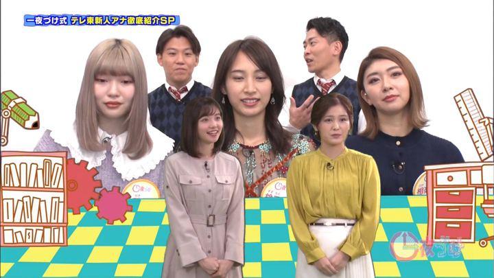 2020年02月17日田中瞳の画像06枚目