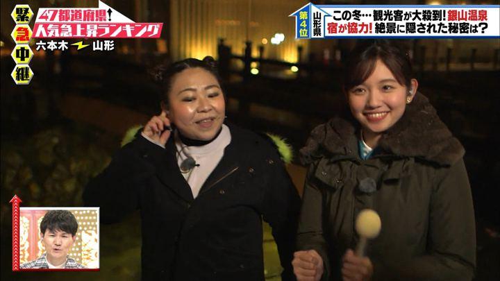 2020年02月18日田中瞳の画像10枚目
