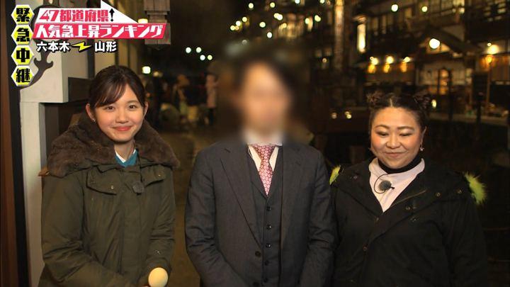 2020年02月18日田中瞳の画像11枚目