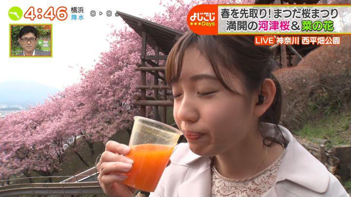 2020年02月20日田中瞳の画像14枚目