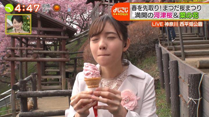 2020年02月20日田中瞳の画像29枚目