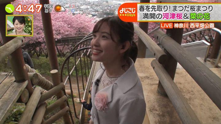 2020年02月20日田中瞳の画像32枚目