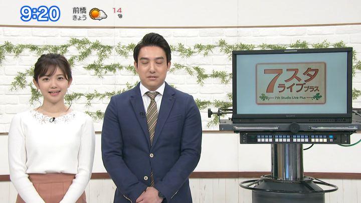 2020年02月21日田中瞳の画像01枚目