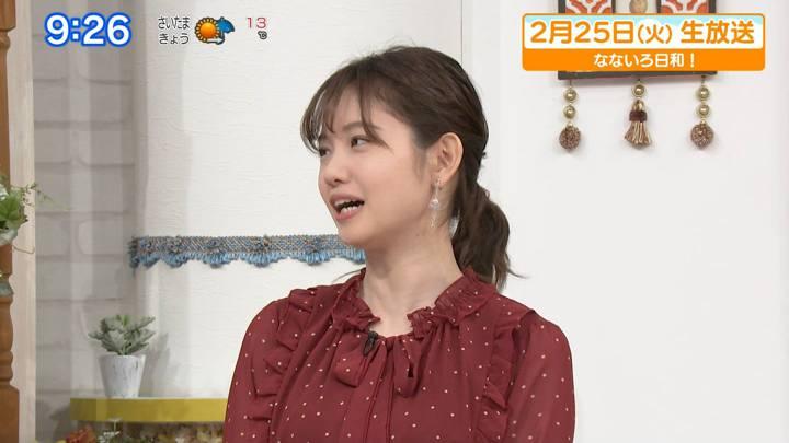 2020年02月25日田中瞳の画像02枚目