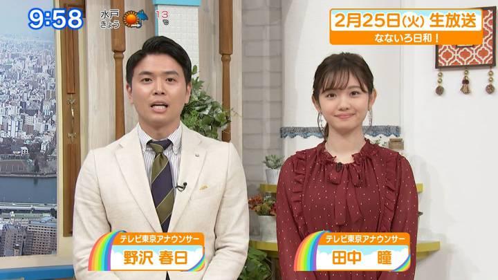 2020年02月25日田中瞳の画像04枚目