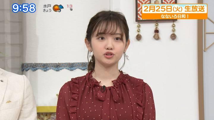 2020年02月25日田中瞳の画像05枚目