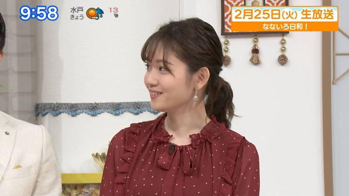2020年02月25日田中瞳の画像06枚目