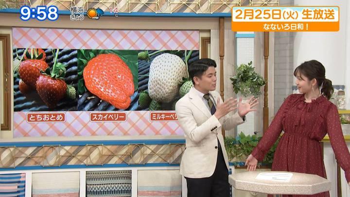 2020年02月25日田中瞳の画像07枚目