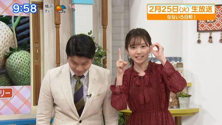 2020年02月25日田中瞳の画像09枚目