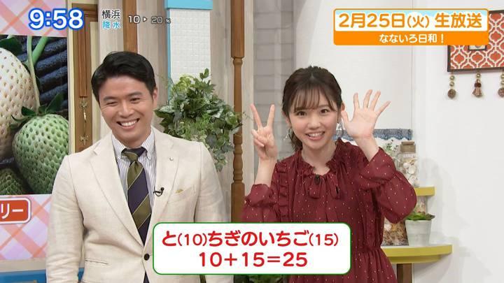 2020年02月25日田中瞳の画像10枚目