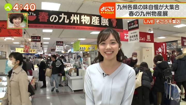 2020年02月26日田中瞳の画像03枚目