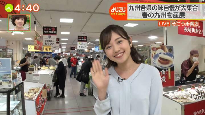2020年02月26日田中瞳の画像04枚目