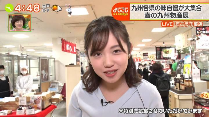 2020年02月26日田中瞳の画像18枚目