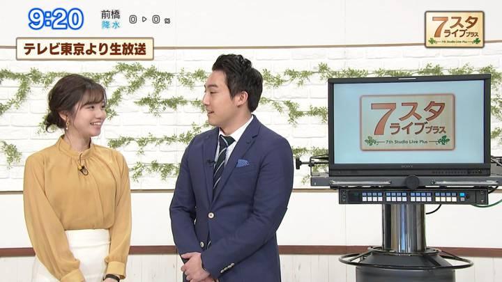2020年02月28日田中瞳の画像02枚目