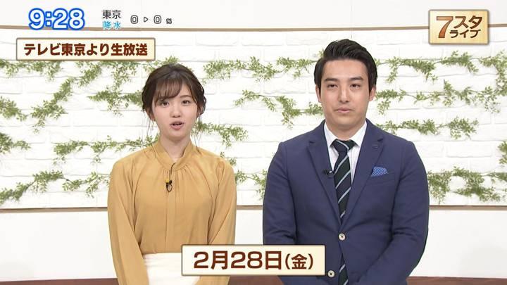 2020年02月28日田中瞳の画像04枚目