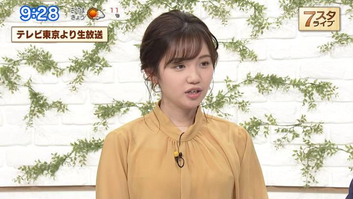 2020年02月28日田中瞳の画像09枚目