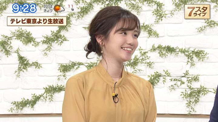 2020年02月28日田中瞳の画像10枚目