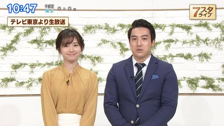 2020年02月28日田中瞳の画像11枚目