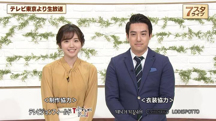 2020年02月28日田中瞳の画像13枚目