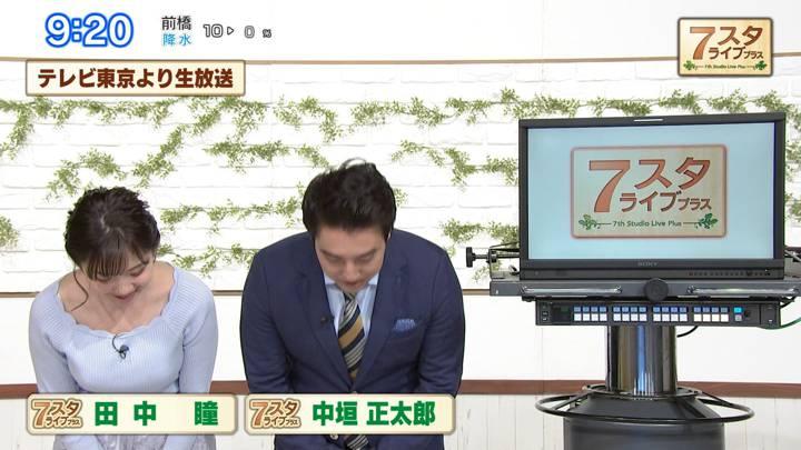 2020年03月06日田中瞳の画像03枚目