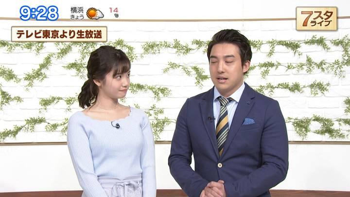 2020年03月06日田中瞳の画像06枚目