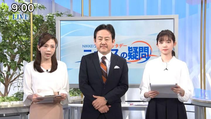 2020年03月07日田中瞳の画像02枚目
