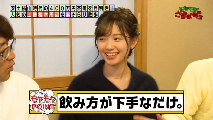 2020年03月08日田中瞳の画像02枚目