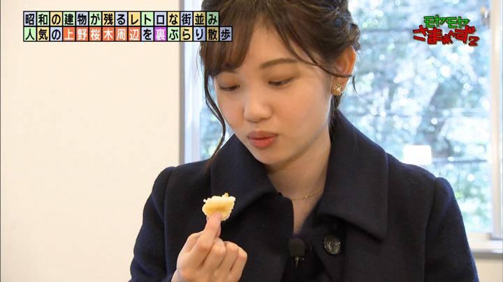 2020年03月08日田中瞳の画像04枚目
