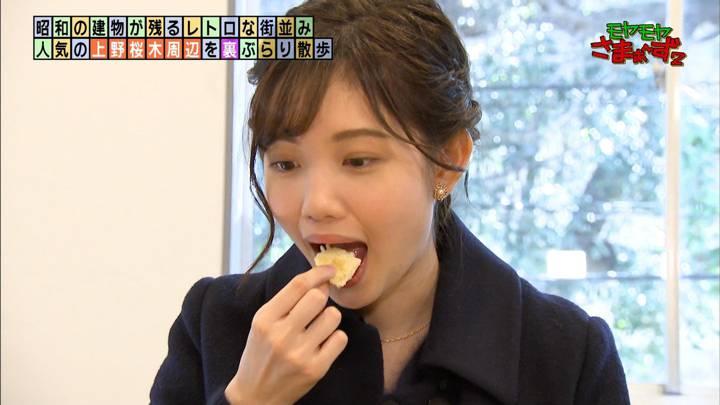 2020年03月08日田中瞳の画像05枚目