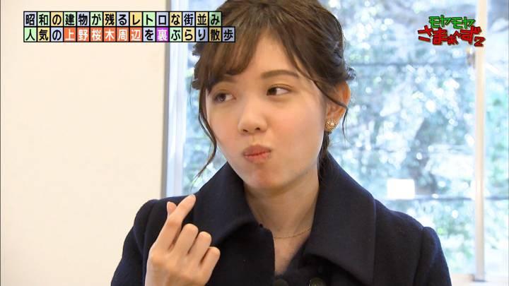 2020年03月08日田中瞳の画像07枚目
